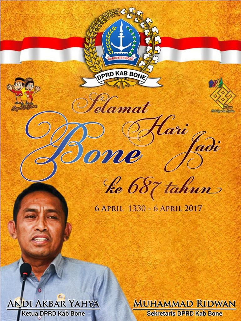 """""""hut-bone-01-1.jpg"""""""